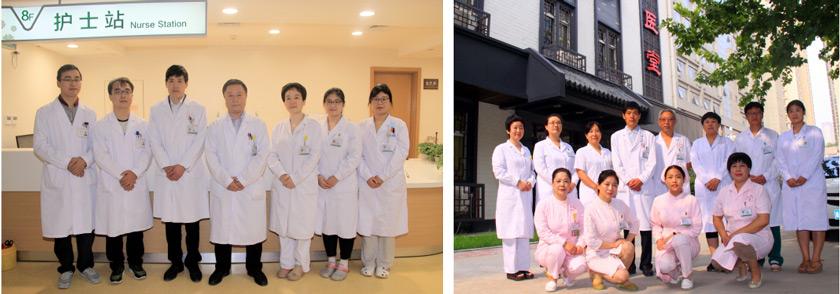 中西医结合科专业